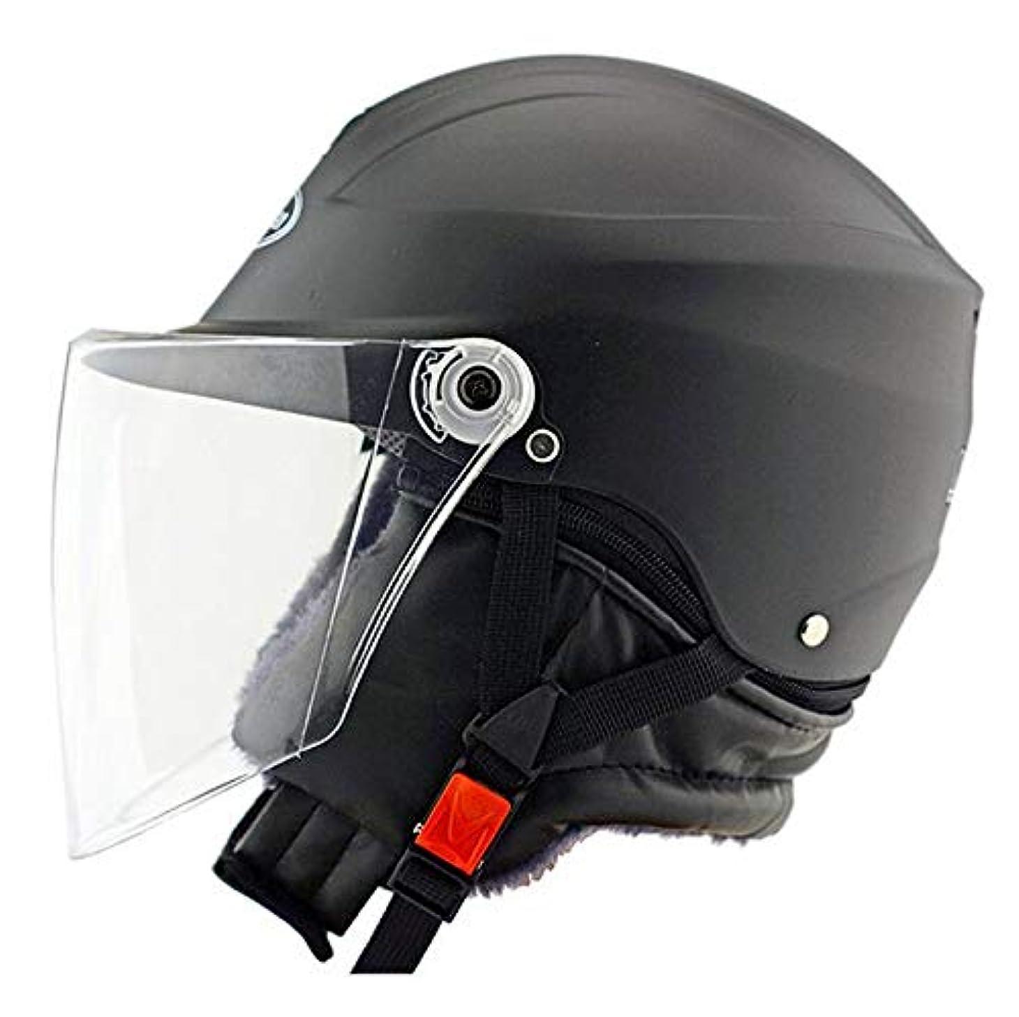 パーチナシティ自伝座標バイクオートバイヘルメットサンバイザーは、大人のための男女兼用冬のフリップ,Black