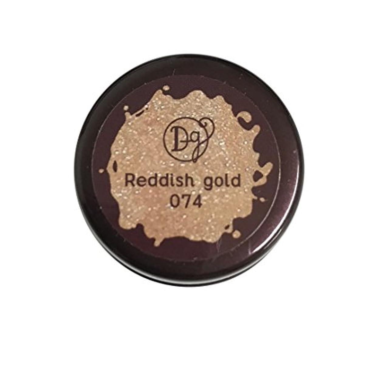 錆び採用するバンドルDECORA GIRL カラージェル #074 レディッシュゴールド