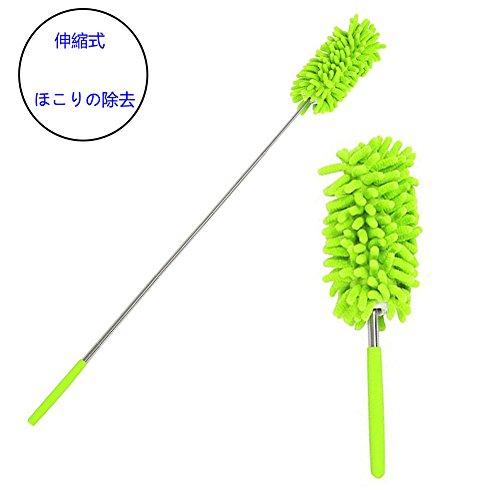 [해외]먼지~ 먼지 제거 Thssm 먼지 제거 청소 브러쉬 틈새 청소 먼지 제거 72cm까지 가정용 차량용 (형광 녹색 1 개)/Duster~ Dust Removal Thssm Dust Catcher Cleaning Brush Clean Cleaning Dust Removal Up to 72 cm for household use (1 fluorescent...