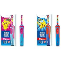 【セット買い】ブラウン オーラルB 電動歯ブラシ 子供用 D12513KPKMG すみずみクリーンキッズ 本体 ピンク…