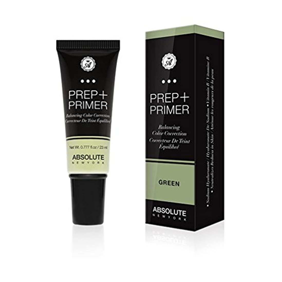 ABSOLUTE Prep + Primer - Green (並行輸入品)