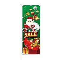 【SMKC】のぼり旗【 X'mas SALE 】幅650mm ワイドモデル!ほつれ防止加工済 クリスマスのセール時や特売日にオススメ! 1枚入