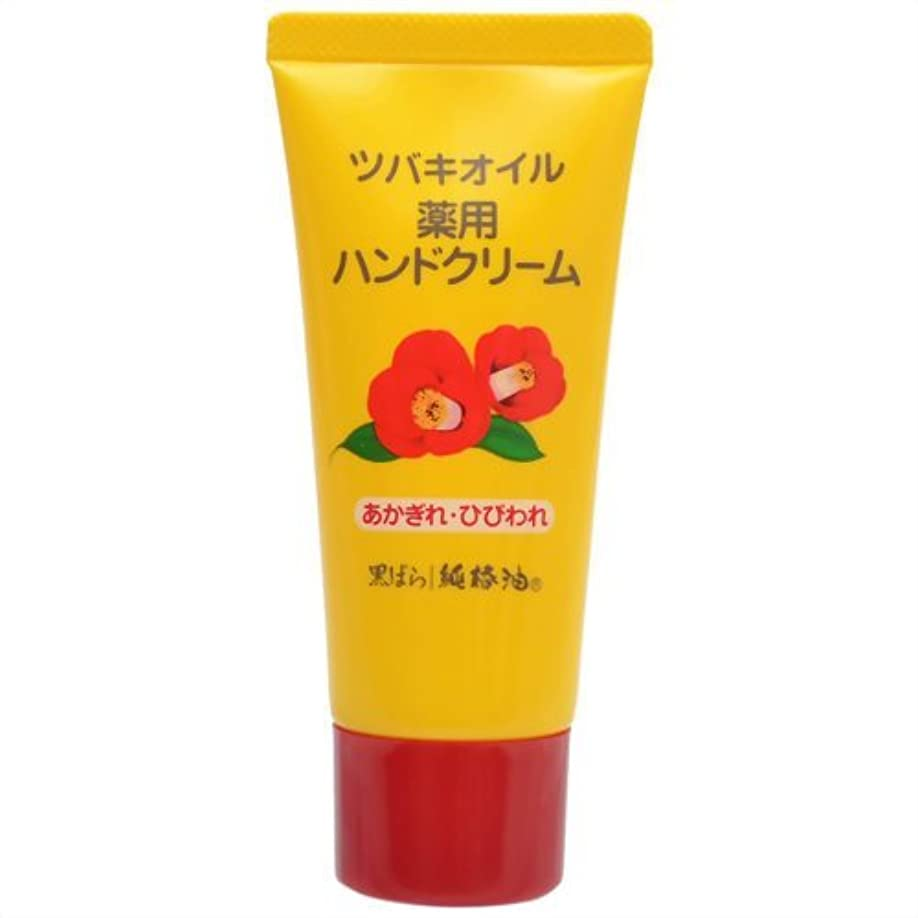 横たわる胃苦しみ黒ばら本舗 黒ばら 純椿油 ツバキオイル 薬用ハンドクリーム 35g