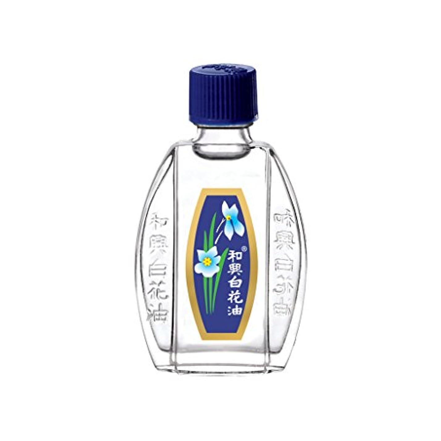 外交官スクレーパー酒香港 和興白花油 20ml [並行輸入品]