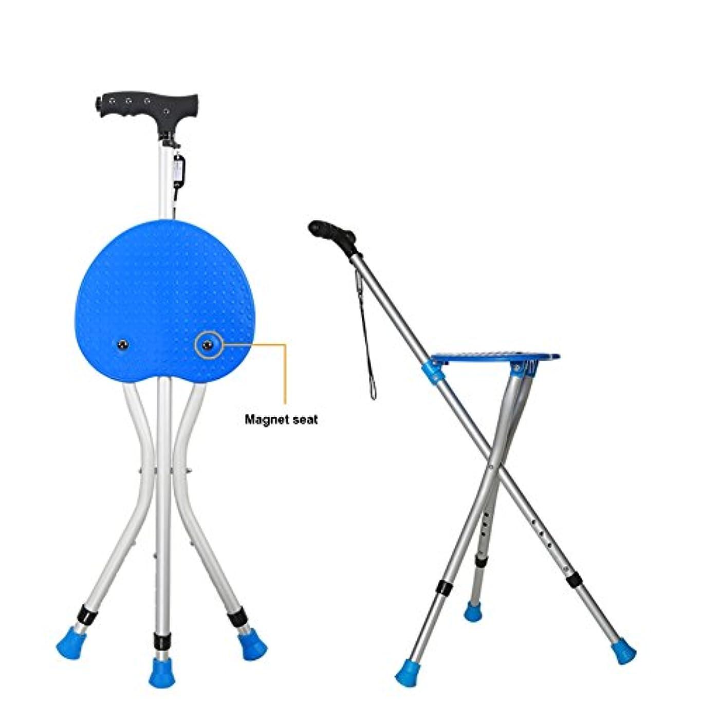 花こどもセンターロケット歩行補助杖 医療援助 マッサージ 高さ調節可能 折り畳み式 軽量 折りたたみ 3脚杖 松葉杖 高齢者 障害者-青 LED