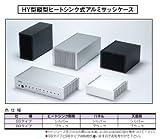 タカチ TAKACHI  HY型縦型ヒートシンク式アルミサッシケース  HY88-43-23BB