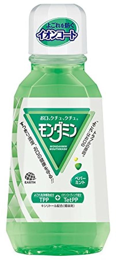 紳士突撃レザーアース製薬 マウスウォッシュ モンダミン ペパーミント 380mL