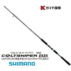 シマノ ロッド コルトスナイパーBB S906MH