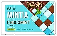 アサヒグループ食品 ミンティアチョコミント 50粒 ×10箱