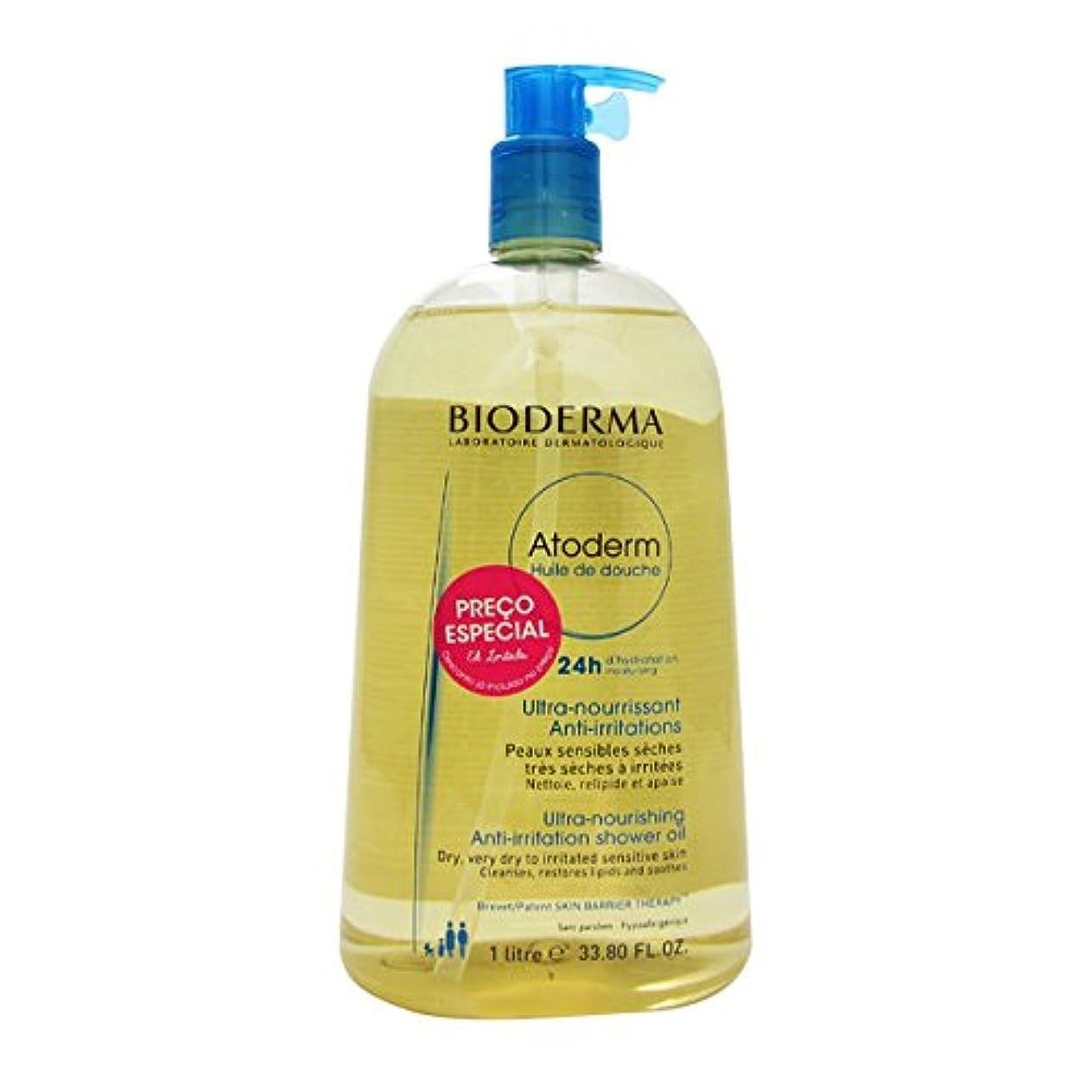 石鹸拡張準備Bioderma Atoderm Shower Oil 1000ml [並行輸入品]