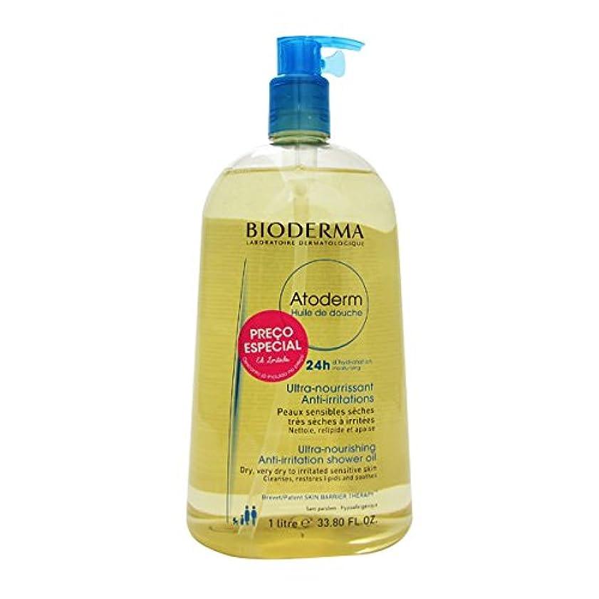 端こだわりスペイン語Bioderma Atoderm Shower Oil 1000ml [並行輸入品]