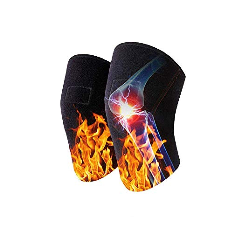 暖房ベルト自己保温性膝巻き、成人用レギンス膝パッド、ジョイントニーサポート通気性および通気性膝パッド、,M