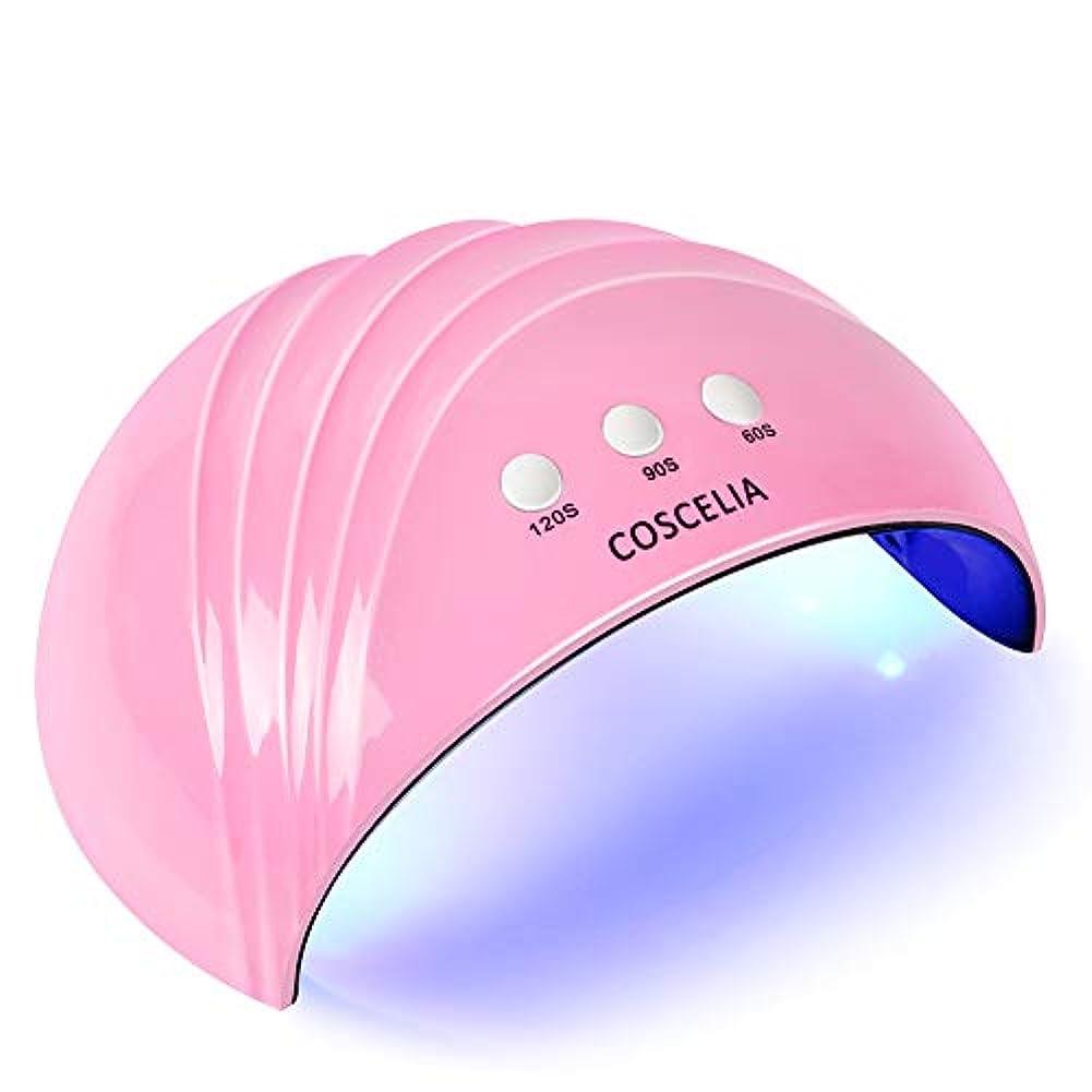 24W ピンク ネイルライト 硬化用UV/LEDライト ネイルドライヤー ネイル道具?ケアツール 硬化用ライト マニキュア ネイルアートツール