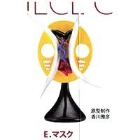岡本太郎アートピースコレクション 第2集 2013特別復刻版 【E.マスク】(単品)