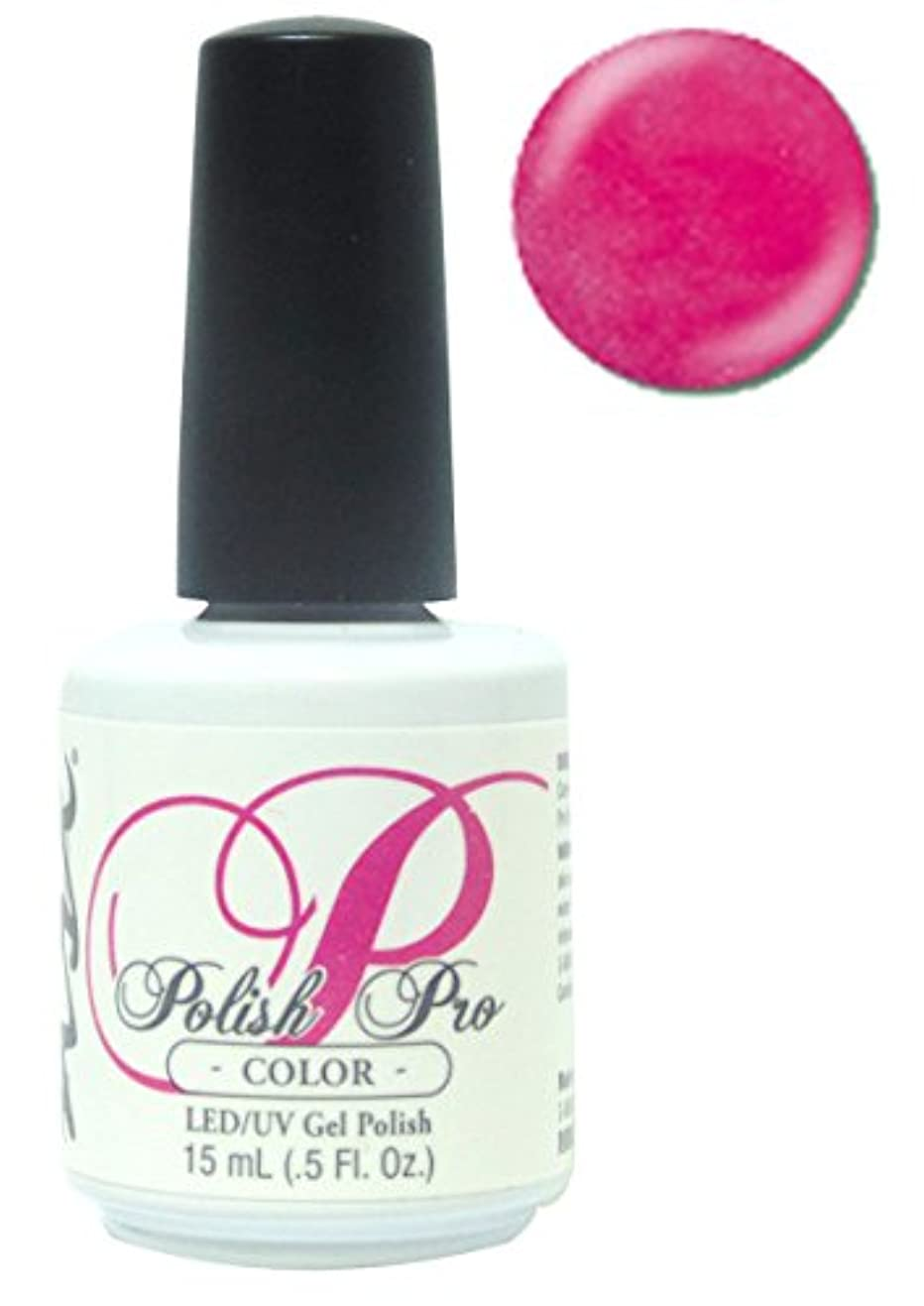 不名誉オン想起NSI Polish Pro Gel Polish - Pink Bikini - 0.5oz / 15ml
