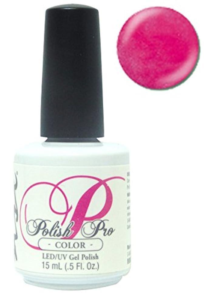 ピッチャーオートマトンアイロニーNSI Polish Pro Gel Polish - Pink Bikini - 0.5oz / 15ml