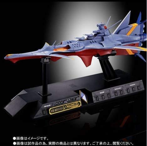 超合金魂 ふしぎの海のナディア GX-80 万能戦艦 Ν-ノーチラス号(通常版)