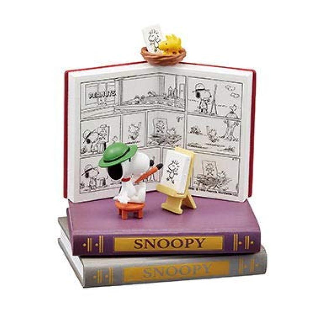 直径敬な季節Snoopy NANO BOOK WORLD (スヌーピー ナノブック ワールド) [4.お絵描き](単品)
