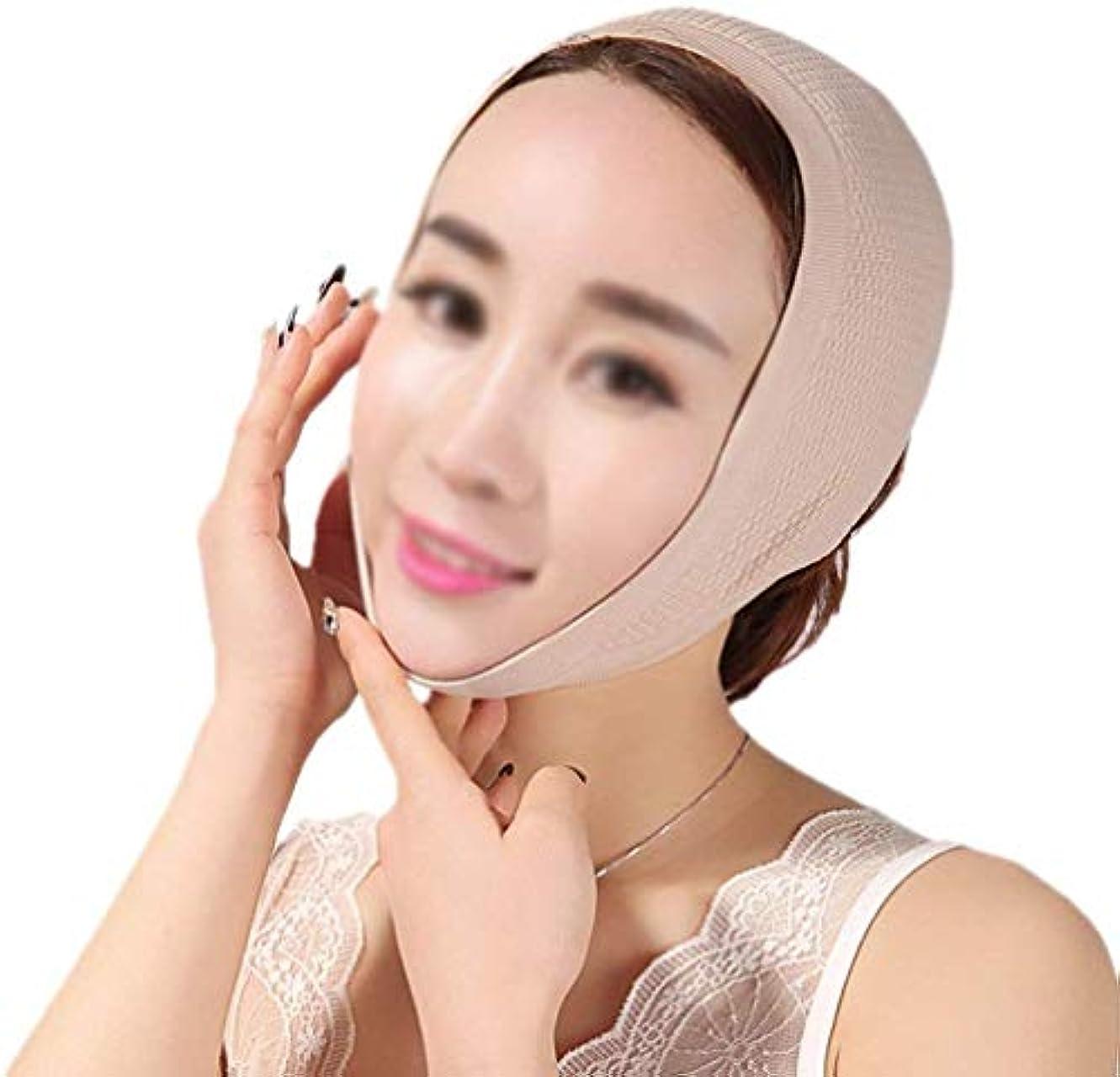 調査執着マウントHUYYA 女性の顔を持ち上げるベルト、Vライン頬 しわ防止包帯 二重あごの減量顔,Flesh_Medium