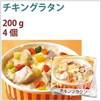 無添加 国産鶏 チキングラタン 200g  4個  【送料込】