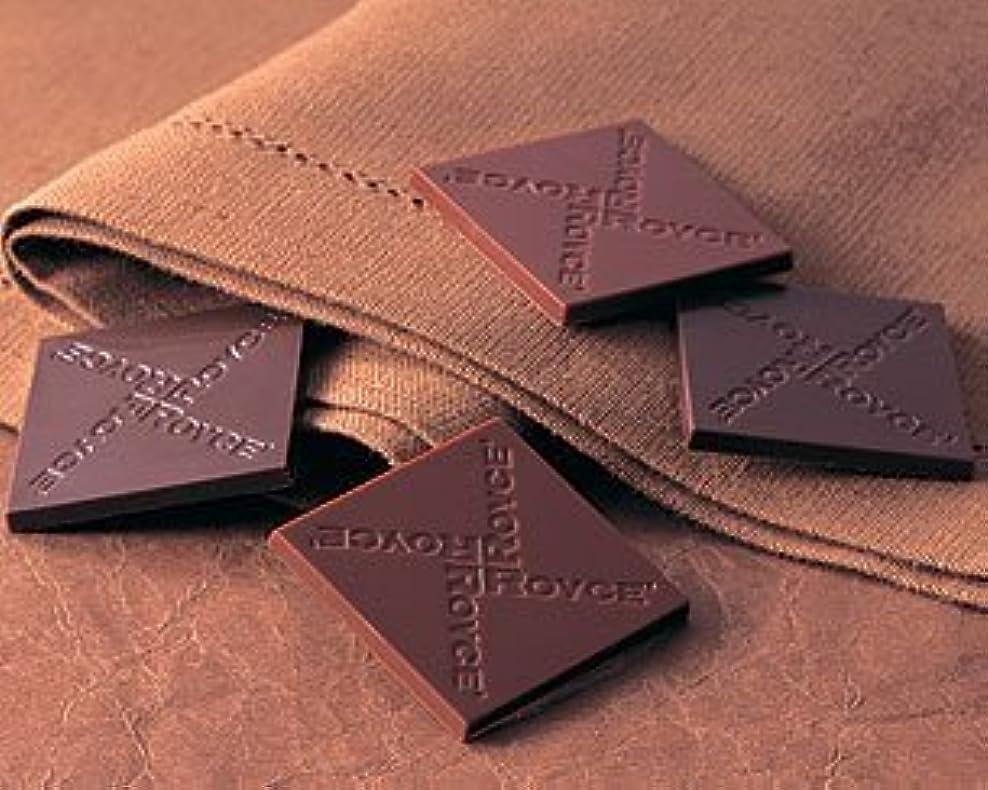 準備ができて望まない満足させるROYCE'(ロイズ) ミルクチョコレートコレクション