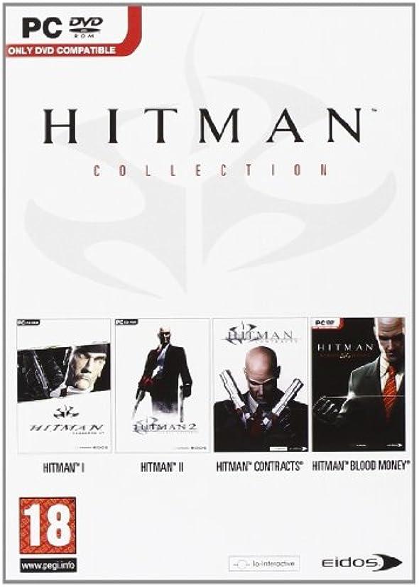 邪悪なぎこちない才能Hitman Collection 4 game bundle includes Hitman1 and 2, Contracts and Blood Money (輸入版)