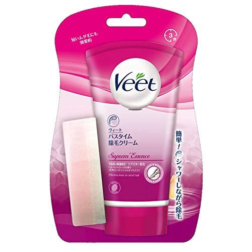 ヴィート Veet サプレム・エッセンス バスタイム 除毛 脱毛クリーム 150g 保湿成分配合 しっかり脱毛 ムダ毛ケア シャワータイム用