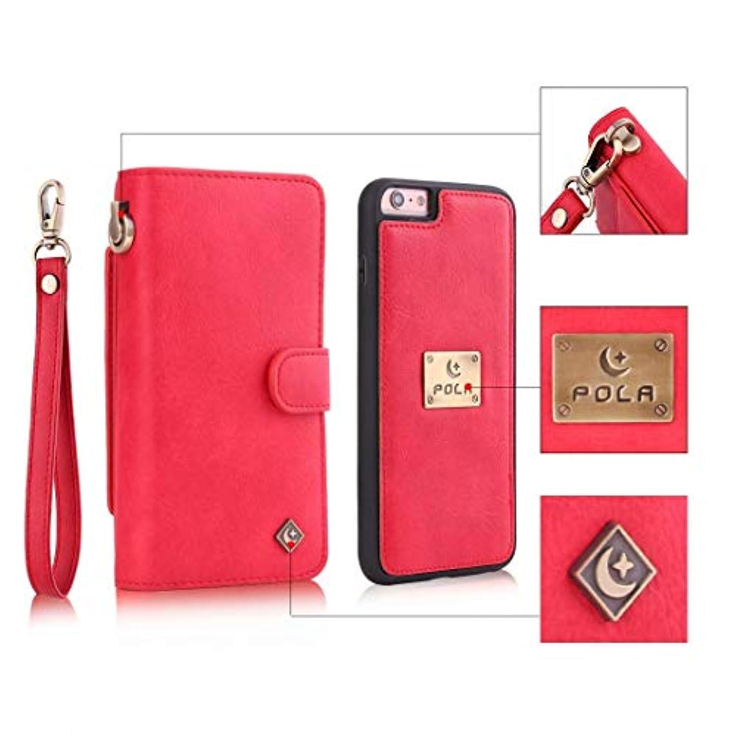 競争力のある失礼な痛みBlusodacy ケース iPhone 6 Plusレザーケース、iPhone 6sプラスレザーウォレットケース(磁気開閉式&取り外し可能なバックカバー付き)、iPhone 6s Plus用ストラップ付きフォリオワーストバンドケース (Color : Red)