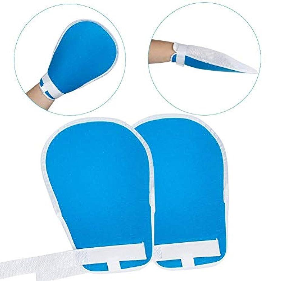 1ペアコントロール医療の制限を緩和する患者の手感染プロテクターパッド入りミットの安全性ユニバーサル予防する医療上の制限のための指の害を防ぐ固定手袋高齢者用患者、青