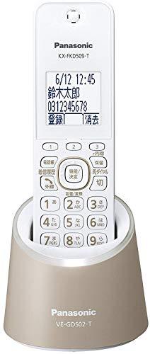 パナソニック デジタルコードレス電話機 親機のみ 1.9GHz DECT準拠...