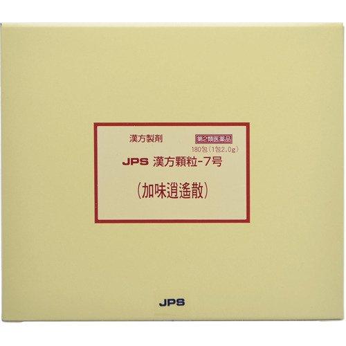 (医薬品画像)JPS漢方顆粒−7号