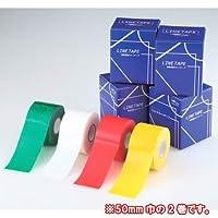 [グローバル] 和紙ラインテープ TPT-50 緑 50mm巾