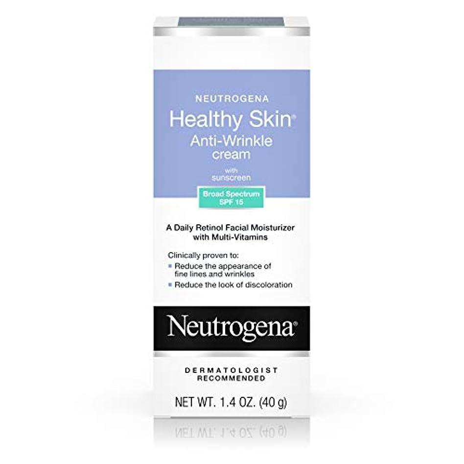 見出し成熟した吹きさらしNeutrogena Healthy Skin Anti-Wrinkle Cream SPF#15 40 ml (並行輸入品)