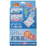 お風呂にポイッ!  まるごとつけ置き洗剤 3袋入