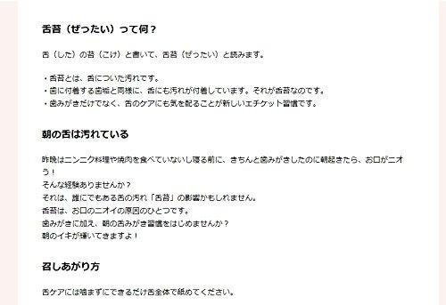 『江崎グリコ ブレオスーパー タブレット(BREOSUPER)<グレープミント> 14粒×5個 オーラルケア 口臭ケア』の2枚目の画像