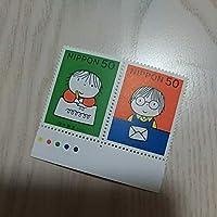 ・記念切手 切手 ミッフィー うさぎ ブルーナ 50円×2枚 カラーマーク付 キャラクター goods