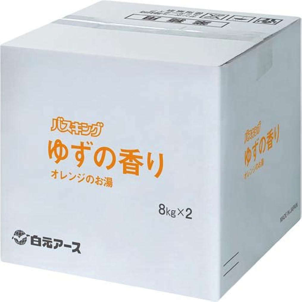 セラー霜マージ白元アース バスキング ゆずの香り 16kg