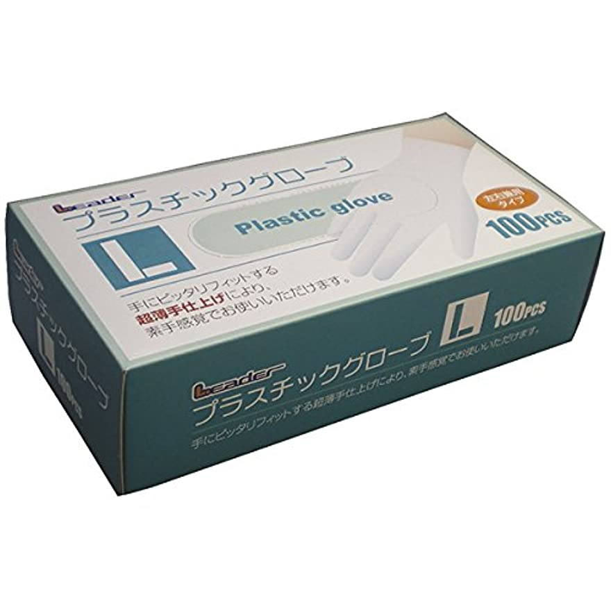 ヒットに関してかろうじて日進医療器株式会社:LEプラスチックグローブLサイズ100P 10個入 784493