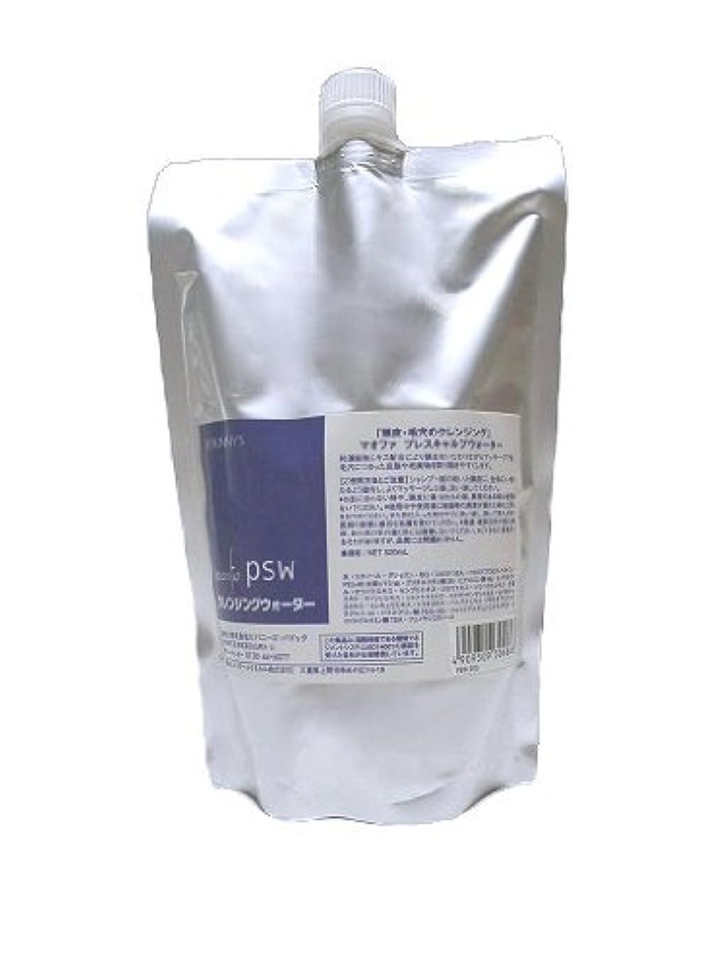 ラビリンスグラム乳製品【ロイヤル・アストレア】マオファPSW (プレシャンプー) (レフィル) 520ml