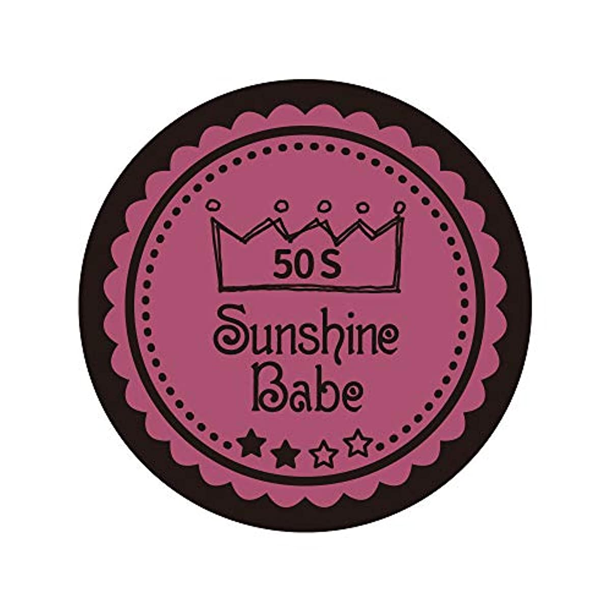 真剣に報いるエスカレーターSunshine Babe カラージェル 50S ベイクドピンク 2.7g UV/LED対応