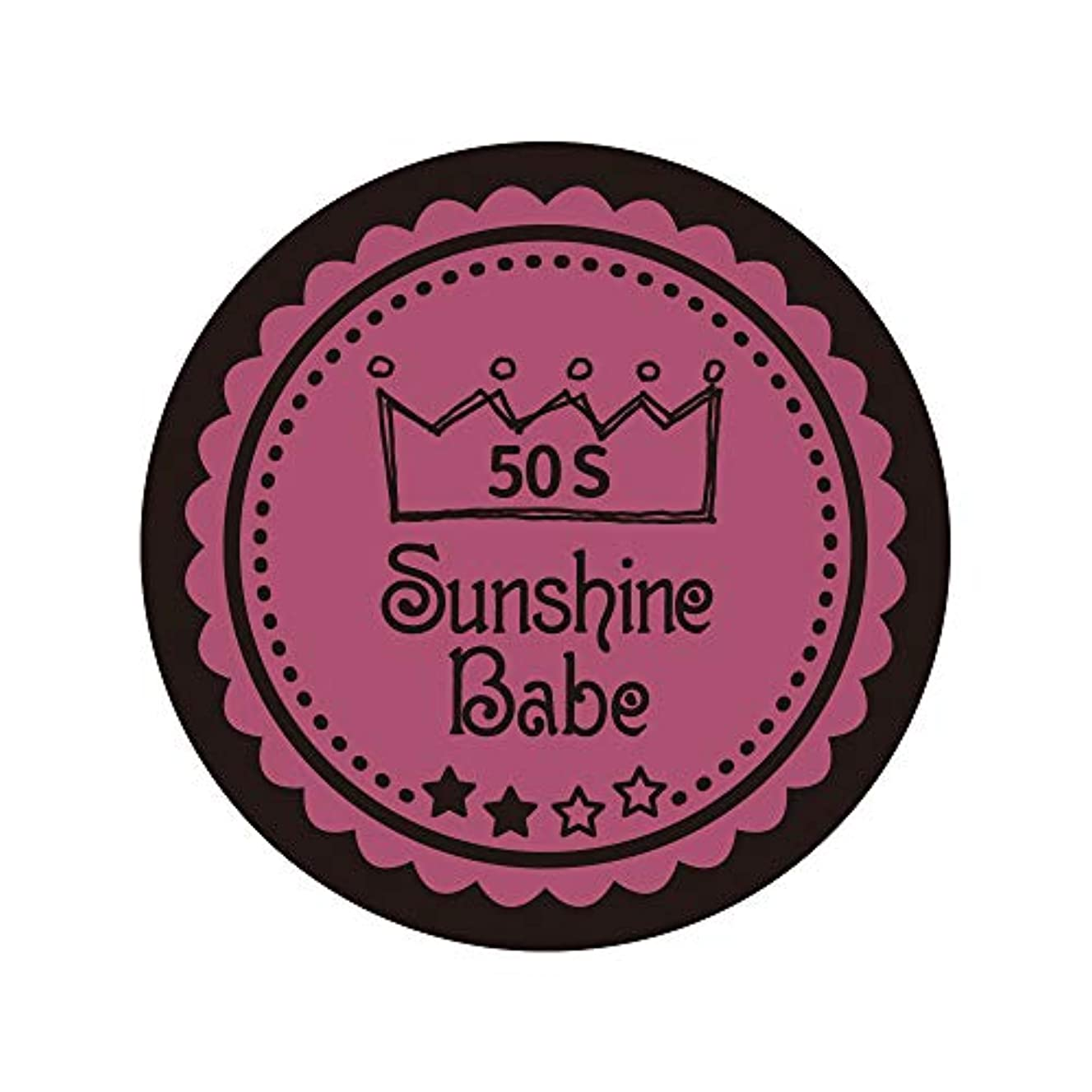 多数の性差別事業Sunshine Babe カラージェル 50S ベイクドピンク 2.7g UV/LED対応