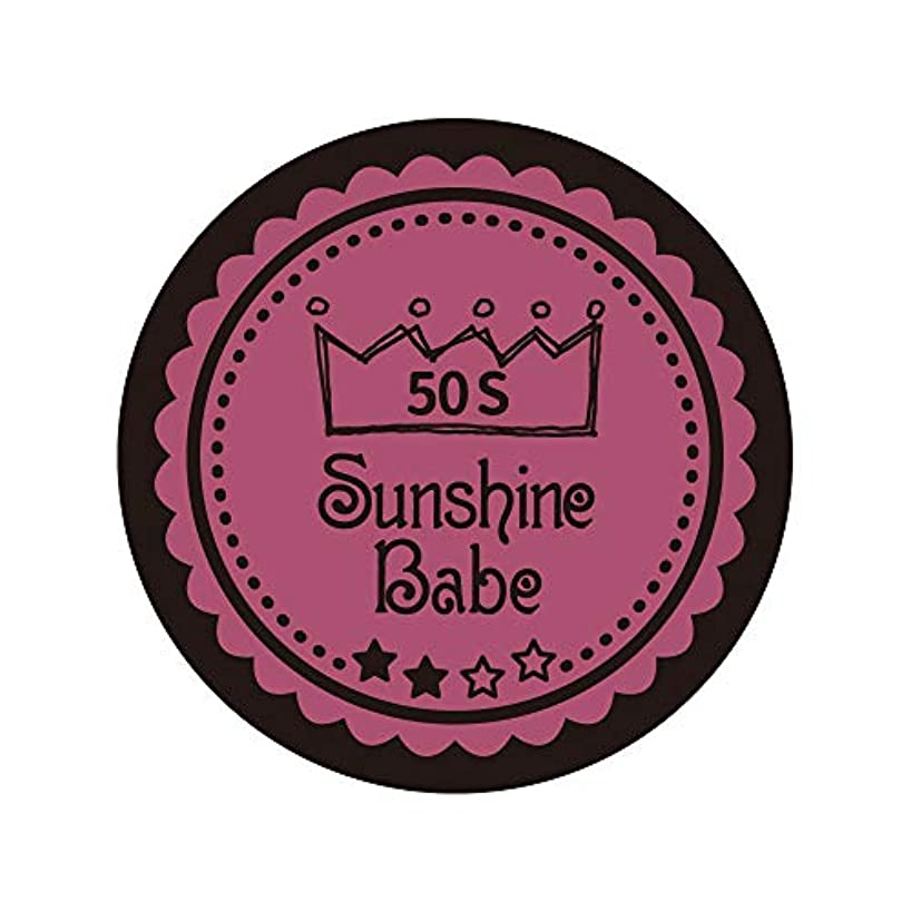 休憩する呼び出すボンドSunshine Babe カラージェル 50S ベイクドピンク 2.7g UV/LED対応