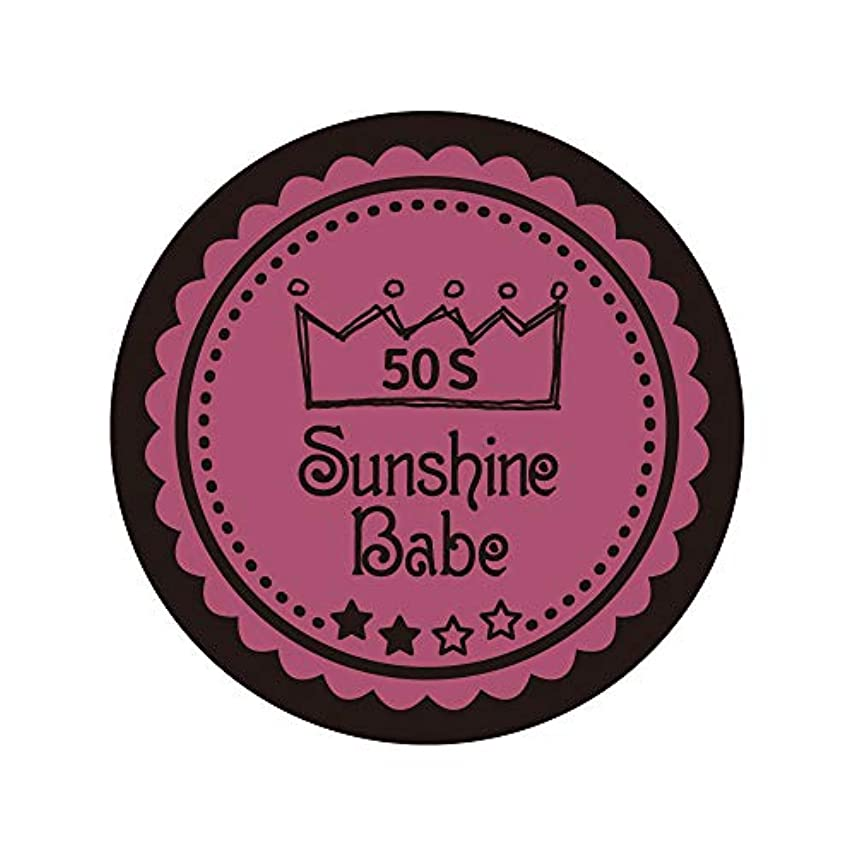 パスポート開発する毛皮Sunshine Babe カラージェル 50S ベイクドピンク 2.7g UV/LED対応