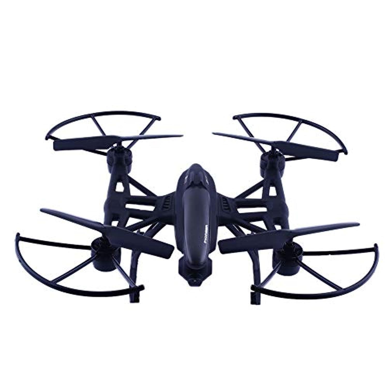 Springdoit リモートコントロール航空機マップUAV航空機HDカメラ付きRCクワッドカメラクリスマスギフトおもちゃ