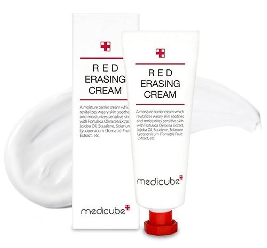 型楽なエイズmedicube メディキューブ レッド イレイジングクリーム 角質ケアクリーム50g [並行輸入品]