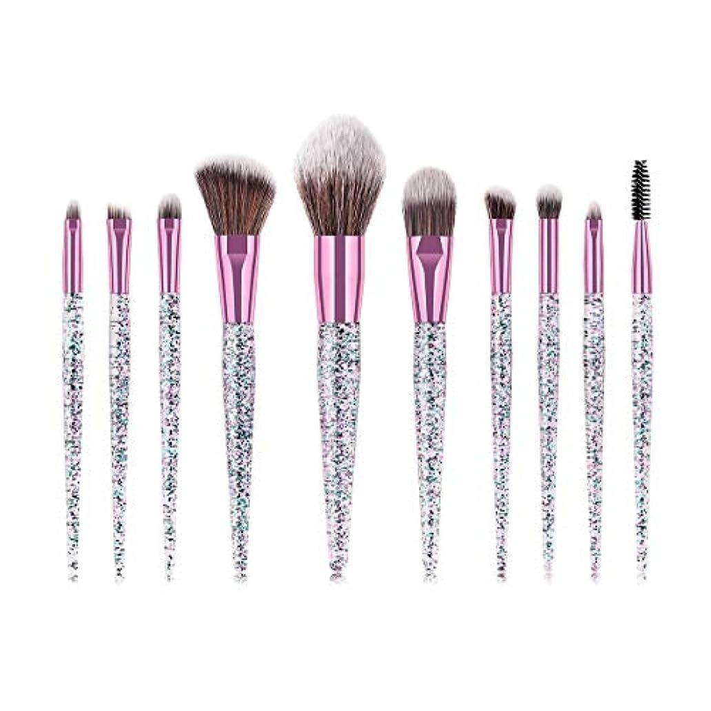 計り知れないメキシコ煙Makeup brushes 艶をかけられた水晶ハンドルの化粧筆セットの眉毛のアイシャドウの基礎粉の構造のブラシの化粧道具10個 suits (Color : Diamond Crystal)