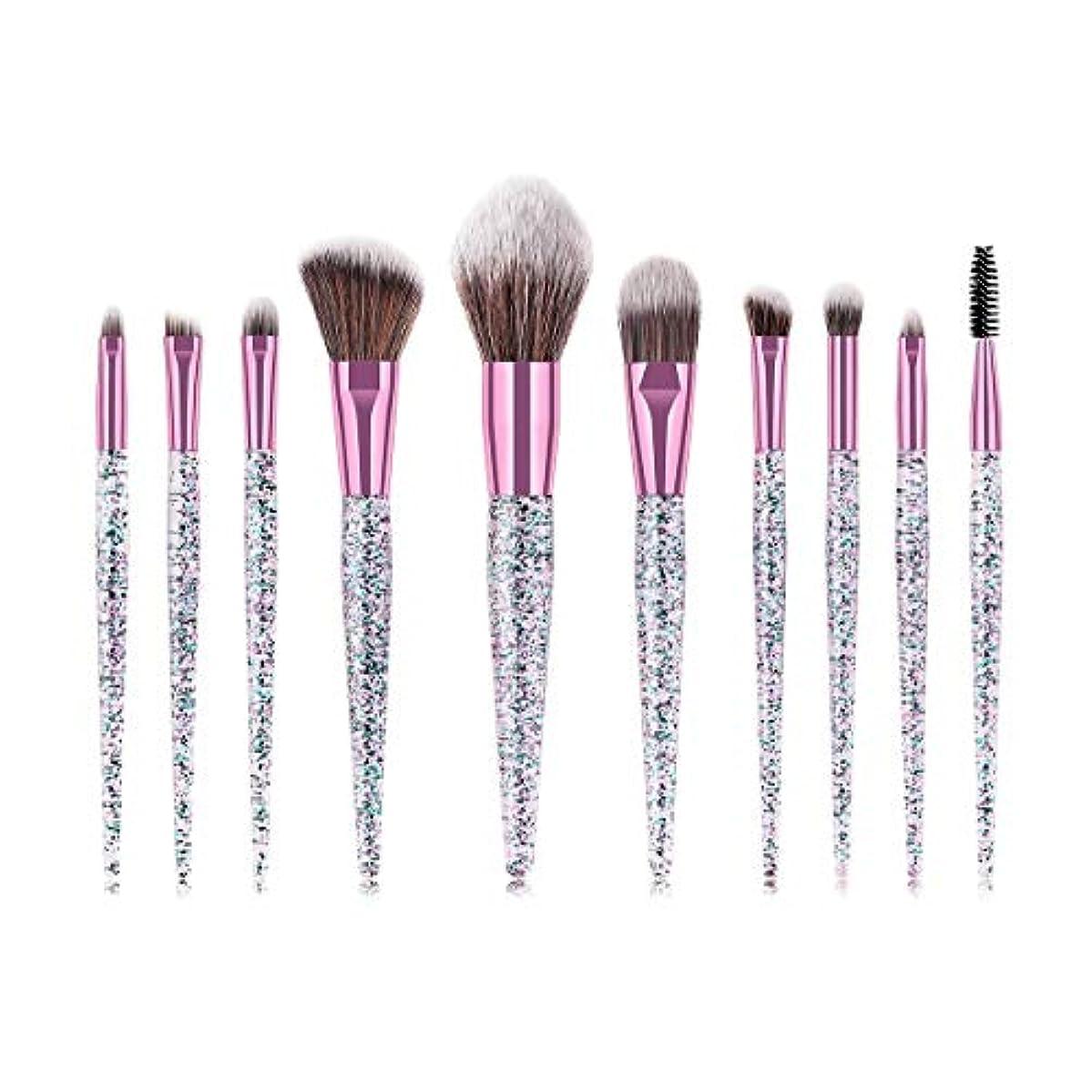 Makeup brushes 艶をかけられた水晶ハンドルの化粧筆セットの眉毛のアイシャドウの基礎粉の構造のブラシの化粧道具10個 suits (Color : Diamond Crystal)