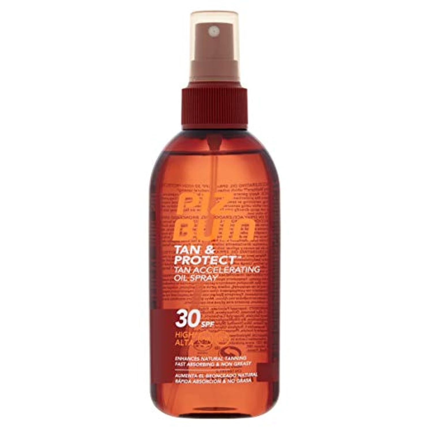 行バックグラウンド荒れ地Piz Buin - ピッツブーインTAN&PROTECTオイルスプレーSPF30 150ミリリットル - 【並行輸入品】
