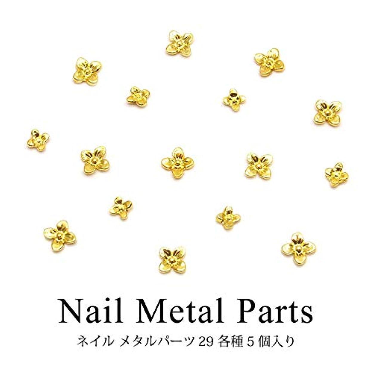 テラスうん確保するネイル メタルパーツ 29 各種5個入り (ゴールド, 1.リトルフラワー 小)