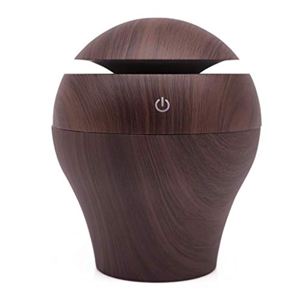 モトリー盆地強いアロマディフューザー250ミリリットルエッセンシャルオイルディフューザー電動超音波加湿器アロマ空気清浄機ウォーターレスオートオフ空気清浄機 (Color : Dark Wood Grain)